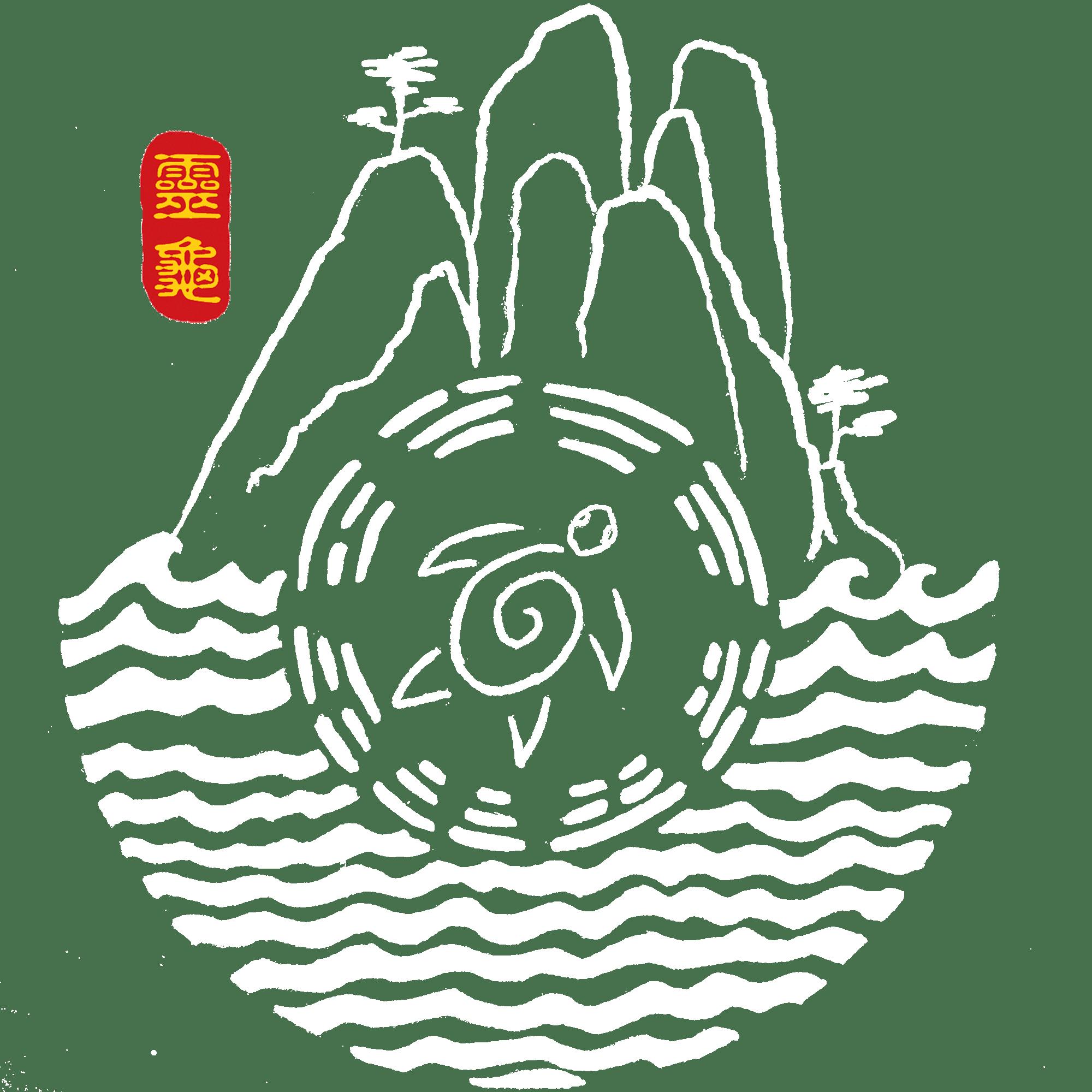 logo ling gui Schule für Qigong, Taijiquan (Tai Chi) und Meditation