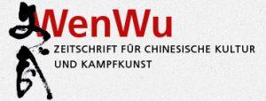 logo von wenwu - Zeitschrift für chinesische Kultur und Kampfkunst